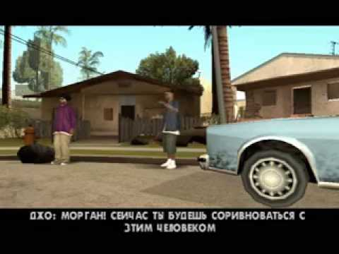 video-v-gta-troynoy-forsazh-porno