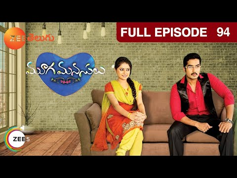 Muga Manasulu - Episode 94 - October 22  2014 23 October 2014 01 AM