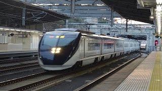 【通過シーン集#33】超高速通過! 成田スカイアクセス線 成田湯川駅(速度付き)