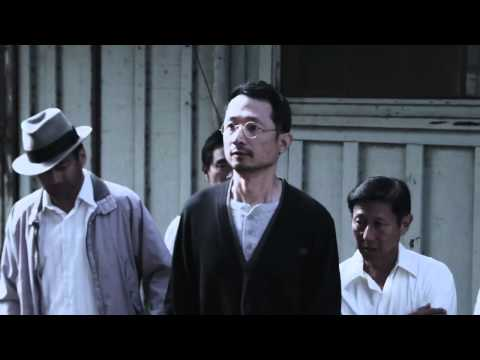 The Untold Story: Internment of Japanese Americans in Hawaii Trailer