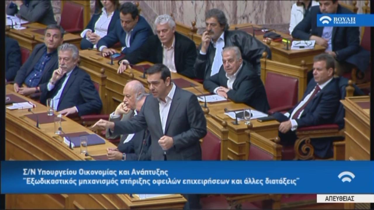 Α.Τσίπρας(Πρωθυπουργός)(Δευτερ.)(Εξωδικαστικός μηχανισμός στήριξης οφειλών επιχειρήσεων)(28/04/2017)