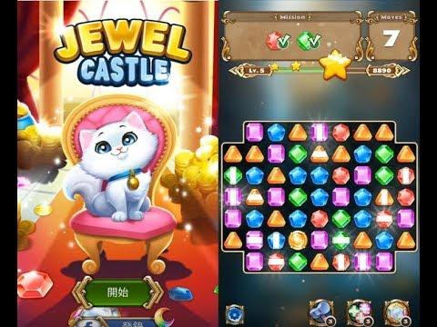 《寶石城堡 Jewel Castle》手機遊戲玩法與攻略教學!