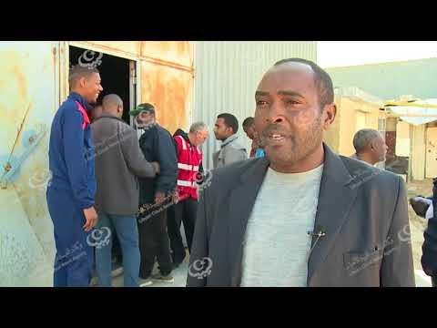 استطلاع رأي حول قرارات عودة أهالي تاورغاء المهجرين إلى مدينتهم؟