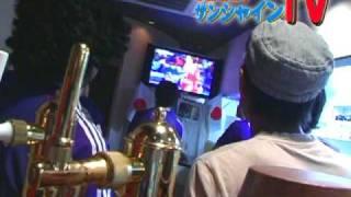2010W杯 日本×デンマーク観戦イベント from.wawawa 【平・BAR】