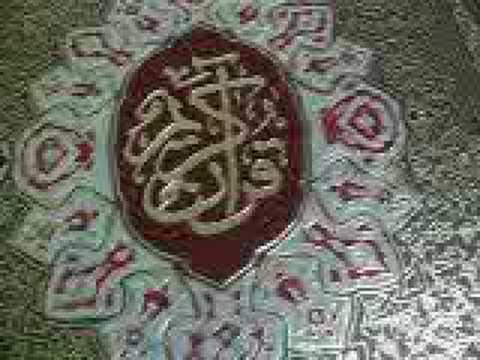 سورة الكافرون – للشيخ عبدالباري الثبيتي