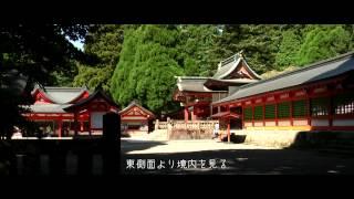 h457 Kirishima Jinguu 霧島神宮 HD