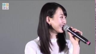 【ゆるコレ】松井玲奈「悪い女も演じてみたい」