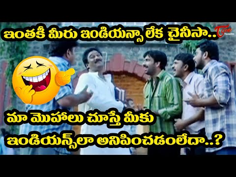 Ravi Teja And Brahmanandam Comedy Scenes | Telugu Movie COmedy Scenes Back To Back | TeluguOne