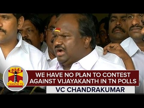 We-have-no-Plan-to-Contest-against-Vijayakanth-in-2016-Assembly-Polls--VC-Chandrakumar--Thanthi-TV