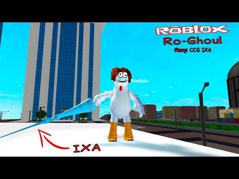Roblox : Ro-Ghoul #7 รีวิวอาวุธหน่วย CCG สุดฮาร์ดคอ IXA