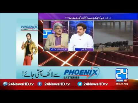 Khara Such with Lucman 11th August 2016