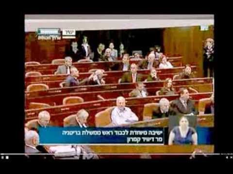 British PMQ Israel Version - Netanyahu and Opposition Debate