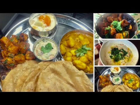 Indian Special Dinner For Dussehra / Special Raita Recipe / Ami's Lifestyle