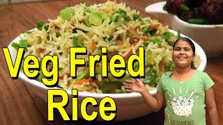 Fried Rice Recipe in Telugu  Vegetable Fried Rice Recipe in Telugu  WOMEN'S SPECIAL   TeluguWelcome to Women's Special it is a very good channel for Specially Created for Women in this  we  are  explaining about Different Recipes ,Latest Mehandi designs ,Different types of Jewelry and Art and Craft and  Beauty Tips,  this video is about How to Make Fried Rice Recipe , How to Cook  Veg Fried Rice, Veg Fried Rice If anyone wants to participate in our channel and show your creativity  please contact ph no - 9247135666LIKE SHARE SUPPORT AND SUBSCRIBE #WOMEN'SSPECIALGET URL :https://www.youtube.com/channel/UCxxKp4qOuZlL3mWhjZJ6kNQ►Subscribe To Women's Special : - https://goo.gl/Fc50KH►Please Like Facebook PAGE:https://goo.gl/JQjT2I►Google+Catch me ? https://goo.gl/JemgkV►Website : https://www.vanitatv.com