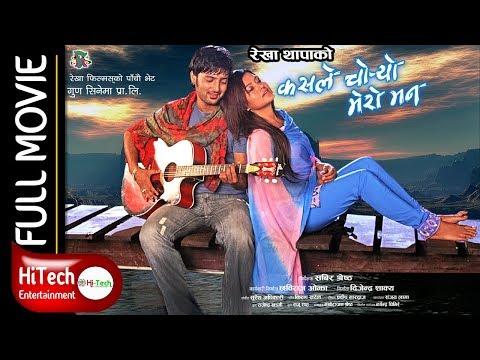 (Kasle Choryo Mero Man || Nepali Full Movie || Rekha ...2 hrs, 38 min.)