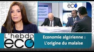 L'Ebdo Eco : Economie algérienne : L'origine du malaise