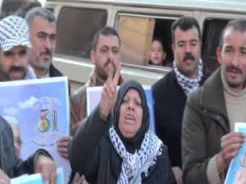 امهات الاسرى  في سجون الاحتلال يحيين اليوم بمقر الصليب الاحمر  بمدينة غزه  انطلاقة حركة فتح ال 52