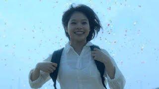 映画『おじいちゃん、死んじゃったって。』主題歌MV