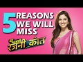 5 Reasons We Will Miss Bahu Hamari Rajni Kant| Ridhima Pandit video download