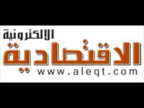 اتحاد القدم ينفي تصريح الشكري .. و