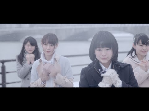 『Maxとき315号』 PV ( #NGT48 )