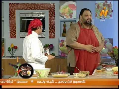 الشيف أحمد المغازي - شيف و نص 7
