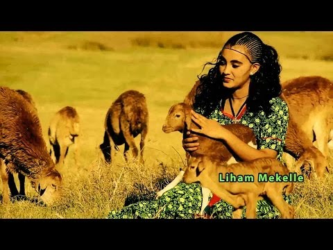 New Tigrigna Music - Hot New Ethiopian Music 2014 Kflom G.mariam (Kuda ንዒ ኩዳ) የሒላል ዶ.