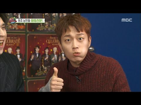 [Section TV] 섹션 TV - YOON DUJUN, How to eat chicken delicious 20171224