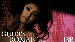 Nonton Guilty Of Romance   Official Trailer Film Subtitle Indonesia Streaming Movie Download