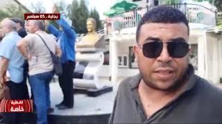 Algérie...le hirak prépare le 29 em vendredi