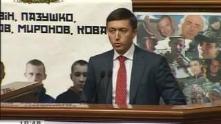 Сергій Лабазюк на Парламентських слуханнях щодо регулювання обігу земель (21.12.2016)