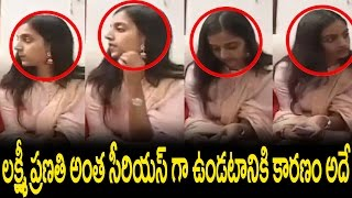 Video Why was NTR's Wife Lakshmi Pranathi Moody at Janakiram's Son's Function? | NTR Fans | Tollywood King MP3, 3GP, MP4, WEBM, AVI, FLV September 2018