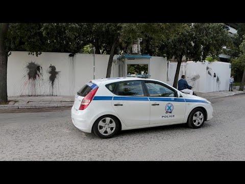 Αθήνα: Επίθεση με μπογιές στην οικία του Αμερικανού πρέσβη – Tι απαντάει ο ίδιος ο πρέσβης…