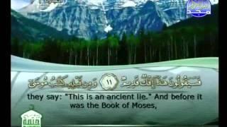 الجزء 26 الربع 1 : الشيخ محمود علي البنا رحمه الله