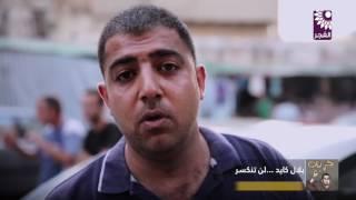 رسائل من طولكرم للأسير بلال كايد المضرب عن الطعام في سجون الإحتلال