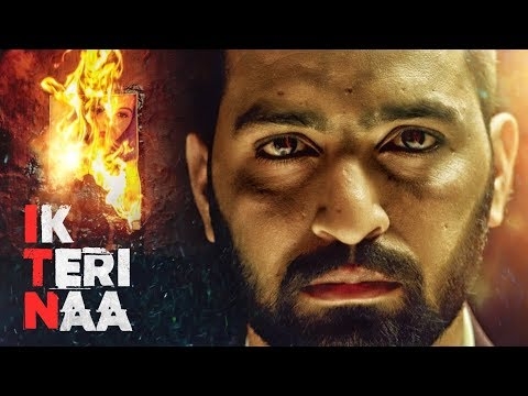 Ik Teri Naa Songs mp3 download and Lyrics