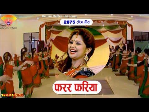 (New Nepali Teej Song 2075 | फरर  फरिया | Bishnu Majhi Teej Song 2018 | Ft: deepa Shree Niraula - Duration: 23 minutes.)