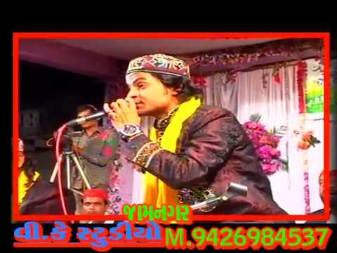 Video Qawwali BHENAKVAD [ BHANVAD ] VK STUDIO JAMNAGAR 9426984537 download in MP3, 3GP, MP4, WEBM, AVI, FLV January 2017