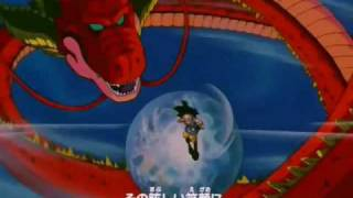 Video Dragon Ball GT - OP Japanese HQ MP3, 3GP, MP4, WEBM, AVI, FLV Februari 2018