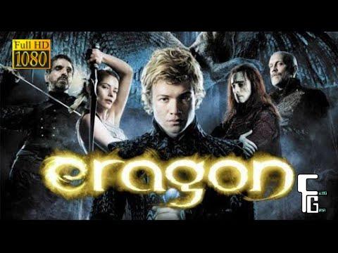 ERAGON (2006) DUBBING PL