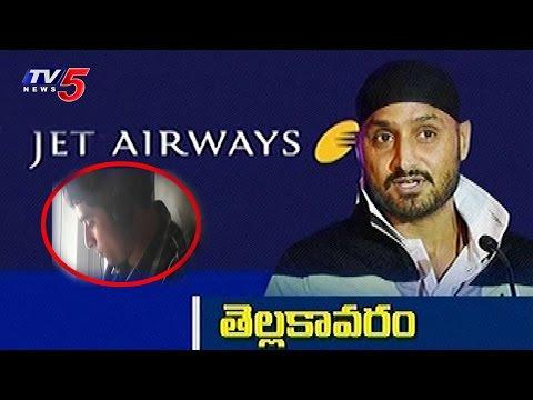 Harbhajan Singh Slams Jet Airways Pilot for 'Racial Abuse'