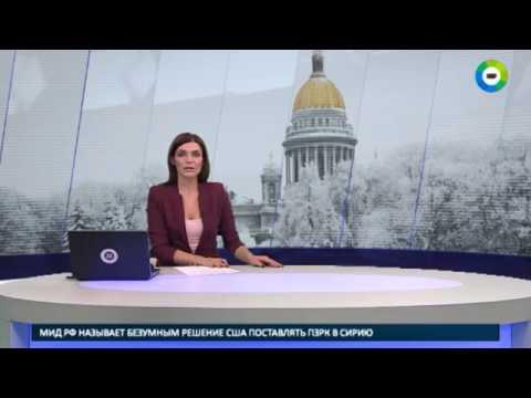 160 тысяч подписей против передачи Исаакия РПЦ - МИР24 (видео)