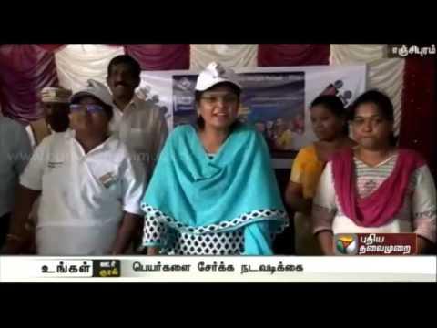 Voter-awareness-programme-held-at-Kancheepuram