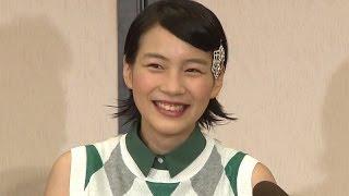 能年玲奈、夏ばっぱ登場に「すごく興奮した」  「第38回 エランドール賞」囲み取材に登場(3) - YouTube