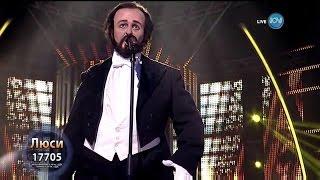 Lucy Diakovska - Nessun Dorma (Като две капки вода) (Luciano Pavarotti Cover)
