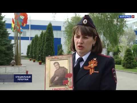 Празднование Дня Победы в Волгоградской академии МВД. Выпуск 21.05.18