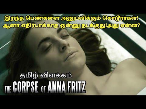 The Corpse of Anna Fritz (2015) Movie Explained in tamil | Mr Hollywood | தமிழ் விளக்கம்