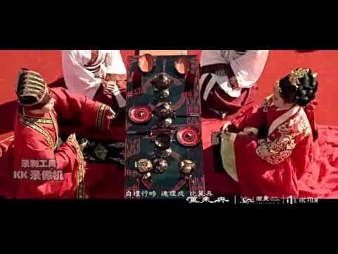 Chinese Traditional Wedding (周制汉式婚礼) (видео)