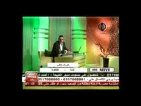 د احمد حسن خضر الصحة و الجمال dr ahmed hassan 5edr al seha waljamal 2