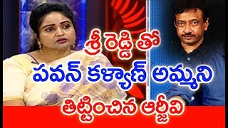 Divya Vani Reveals About Sri Reddy Comments On Pawan kalyan's Mother